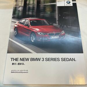 カタログ BMW 3 SERIES SEDAN 2012.9 3シリーズ セダン
