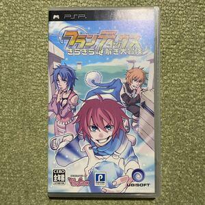 PSP フランティックスきらきら謎解き大冒険 レア プレミア