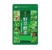 シードコムス 野草酵素 約1ヶ月分 ダイエットサプリメント こうそ やそう酵素 やさい 植物発酵エキス 健康食品 ヨモギ