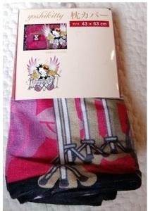 新品 ヨシキティ しまむら マクラカバー 枕カバー 寝具 エックスジャパン XJAPAN ハローキティ サンリオ コラボ YOSHIKI