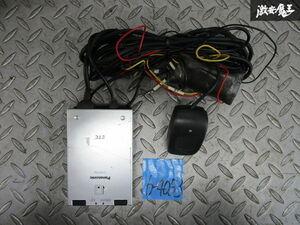 保証付 Panasonic パナソニック CY-ET700D 動作OK ETC アンテナ分離型 即納