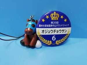 中山グランドジャンプ オジュウチョウサン  競馬 カプコレ 2018年 重賞 JRA カプセルコレクション