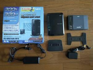 NEC Aterm PA-WR8750N-HP/E 親機+子機セットモデル イーサネットコンバータ WL300NE-AG ハイパーロングレンジ 有線ギガLAN TVモード