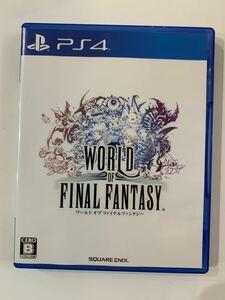 PS4ソフト ワールドオブファイナルファンタジー