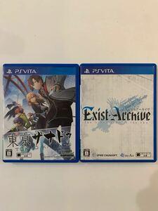 動作未確認 PS Vita ソフト2本セット 東京ザナドゥ他