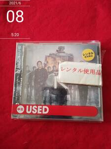 The R~The Best of RHYMESTER 2009-2014~ RHYMESTER 形式: CD ライムスター