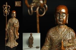 【最上】初出し 在銘 極上 希少品 錫杖 仏教 お坊さん 坊主 金工細工 古銅製 置物 盆景 煎茶道具 古美術品