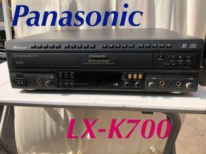 U-559 Panasonic LX-K700 マルチレーザーディスクプレーヤー 通電確認済み 動作未確認 カラオケ マルチレーザーディスクプレーヤー