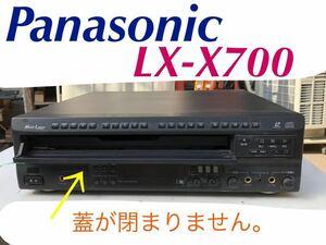 U-562 Panasonic LX-K700 マルチレーザーディスクプレーヤー 通電確認済み 動作未確認 カラオケ マルチレーザーディスクプレーヤー