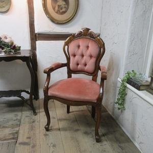イギリス アンティーク 家具 アームチェア ダイニングチェア 椅子 イス 木製 英国 DININGCHAIR 4090d