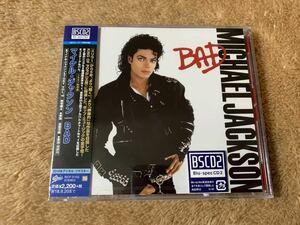 新品未開封 高音質国内盤Blu-spec CD2 MICHAEL JACKSON マイケル・ジャクソン BAD バッド 送料無料