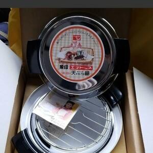 両手鍋 調理器具象印天ぷら鍋