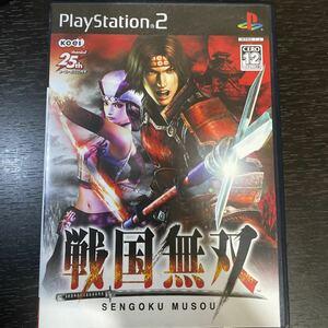 戦国無双 PS2ソフト