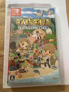 牧場物語 Switch ニンテンドースイッチ Nintendo Switch