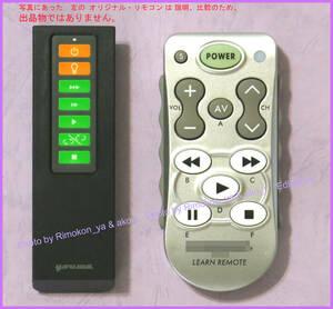 YOUWA シーリングライトファン YCF-372 用 代替(学習)リモコン 新品 ㈱ユーワ/3c