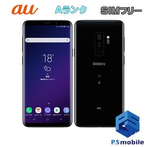 【 超美品 SIMロック解除済み】 au SCV39 SAMSUNG Galaxy S9+ Plus ミッドナイトブラック ギャラクシー 判定○ 608726