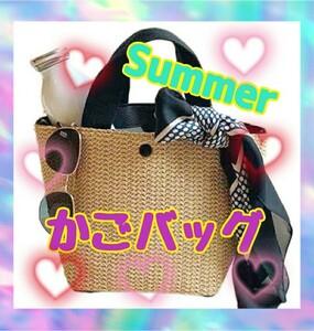 【ブラック】 サブバッグ  トートバッグ ミニトート 春夏  カゴバッグ 手提げ   かごバッグ ストローバッグ