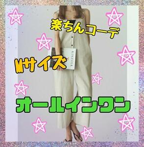 【Mサイズ・ホワイト】オールインワン サロペット オーバーオール ワイドパンツ カジュアル
