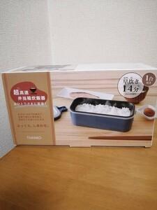 THANKOサンコー 超高速弁当箱炊飯器 1合炊き