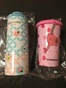 スターバックス ステンレスボトル ステンレスタンブラー バレンタイン マグカップ だるま べアリスタ 椿 富士山 マグ 水筒
