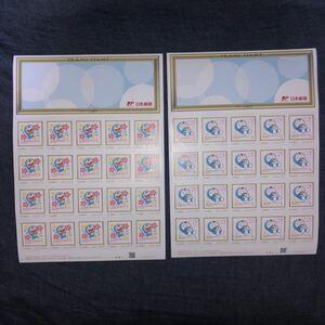 ドラえもん 未来デパート お台場限定 春ver 切手シート 記念切手 2シート