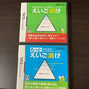 【DS】 英語が苦手な大人のDSトレーニング えいご漬け その他