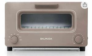 新品未開封!バルミューダ スチームオーブントースター BALMUDA The Toaster K01E-CW (ショコラ)