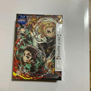 鬼滅の刃完全生産限定盤DVDセット