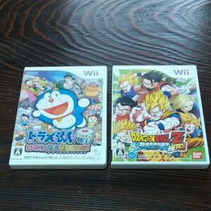 【Wii】 ドラえもんWii ひみつ道具王決定戦!