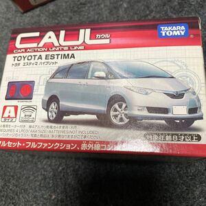 タカラトミー トヨタ エスティマ コントロールカー ラジコン