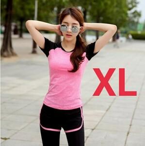 ピンクXL 新品 スポーツウェア ランニングウェア ヨガウエア 上下セット 速乾