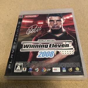 【PS3】 WORLD SOCCER Winning Eleven 2008