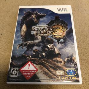 モンスターハンター3 Wiiソフト