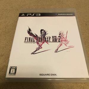 ファイナルファンタジーXIII-2 PS3