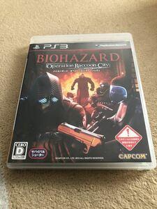 バイオハザードオペレーション・ラクーンシティ PS3ソフト