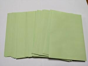 ハンドメイド ゆうパケット定形外郵便物用封筒200枚 緑色 約17cm×12cm