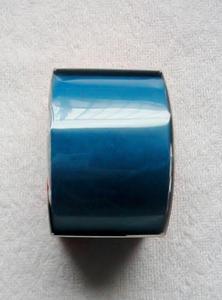 ラスト1巻/和紙テープ/青/内装箱・化粧箱の梱包に/箱の飾りつけや色分けに/プロが選んだ確かな品質