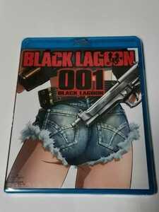 新品■Blu-ray ブラックラグーン 001 ■BD 1巻 BLACK LAGOON ■ブルーレイ レヴィ 未開封 国内正規品