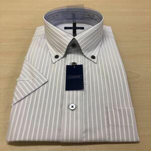 半袖デザインワイシャツ形態安定ボタンダウンLL43cm ST900-G