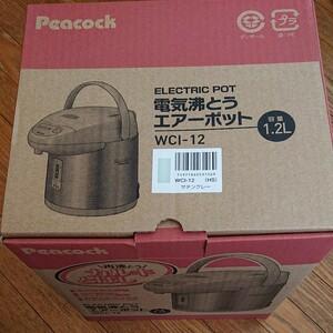 電気ポット 【新品】 1.2L  PEACOCK