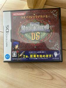 任天堂DS クイズマジックアカデミーDS