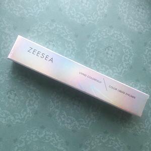 Zeesea カラーリキッドアイライナー ピンクスイートキャンディ