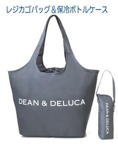 DEAN & DELUCA レジかご買物バッグ+ストラップ付き保冷ボトルケース エコバッグ