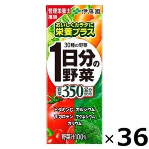 伊藤園 1日分の野菜 紙パック 200ml×36本