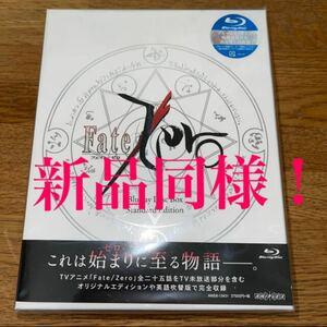 Fate zero premium edition 完全生産限定版 Blu-ray DiscコンプリートBOX