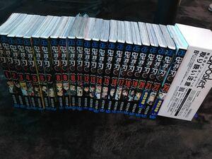 鬼滅の刃 全巻+23巻同梱フィギュア