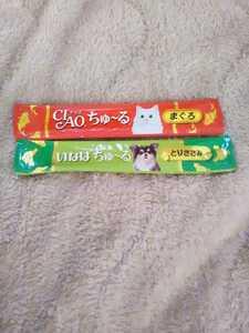 5本セットとりささみ いなば ちゅーる 猫おやつ まぐろチャオ 犬おやつ ワンちゃん ネコ ねこちゃんキャットフード ドッグ ペット