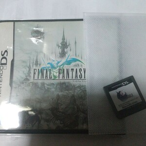ファイナルファンタジーⅢ、Ⅳ DS