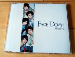 嵐☆「Face Down」☆通常盤(CD)☆帯付き☆即決110円
