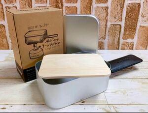 メスティン ミリキャンプ ラージ まな板 料理 檜 ひのき 桧 木製品